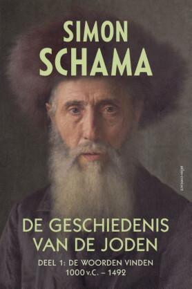 De geschiedenis van de Joden I