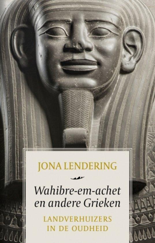 Wahibre-em-achet en andereGrieken - De Leesclub van Alles