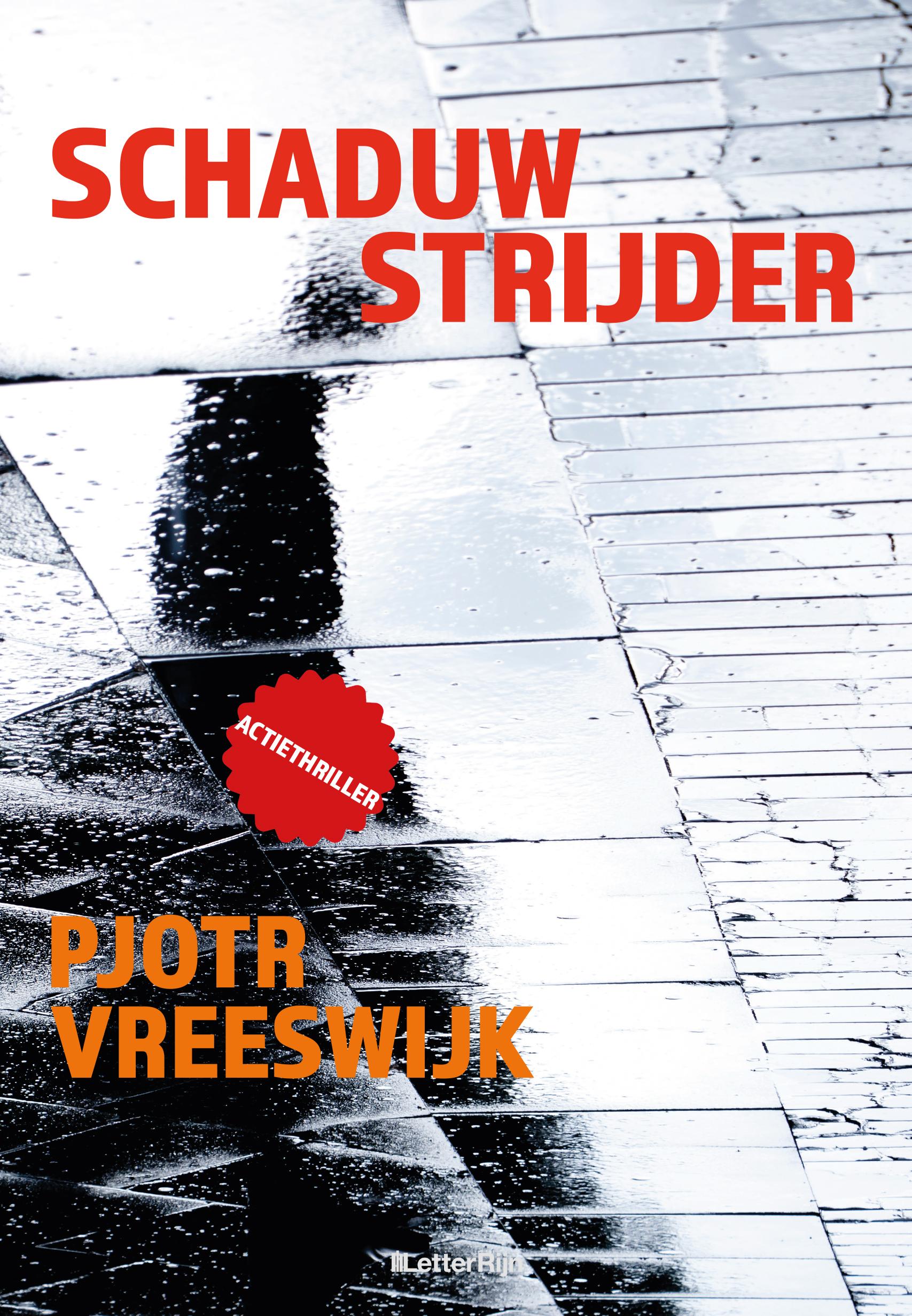 Schaduwstrijder: interview met de schrijver