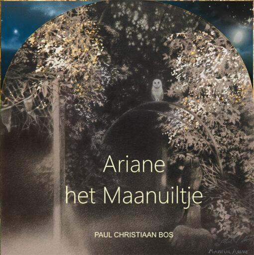 Ariane, het Maanuiltje