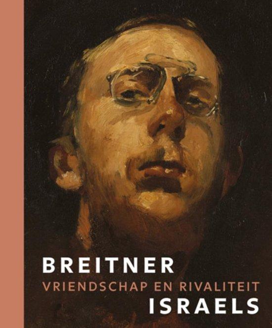 Breitner en Israels. Vriendschap en rivaliteit